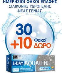 AQUALENS Refresh One Day 30+10pack Μυωπίας-Υπερμετρωπίας 40τμχ.